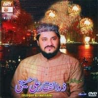 Naat Album Collection Of Zulfiqar Ali Hussaini