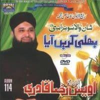 "Owais Raza Qadri Naat Album 2012 ""Shan Wala Sohna Nabi"""