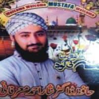 """Hafiz Nisar Ahmed Maarfani Naat Album 2012 """"Welcome Mustafa Welcome"""""""