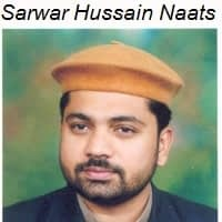 "Sarwar Hussain Naqshbandi Naat Album""Sarwar Hussain Naqshbandi Naats"""