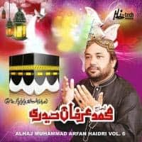 Naat Album Collection Of Muhammad Irfan Haidri