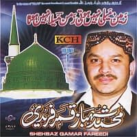 "Shehbaz Qamar Faridi Naat Album ""Zameen Meli Nahi Hoti"""