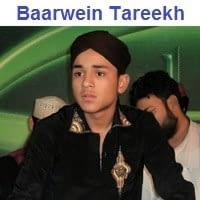 """Farhan Ali Qadri Naat Album """"Baarwein Tareekh Ko Haq Ka Jamal"""""""