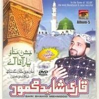 """Qari Shahid Mehmood Naat Album """"Jashn Manao Yaar"""""""