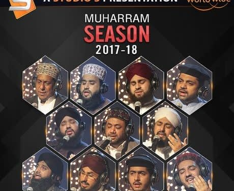 """Studio 5 Moharram Season 2017"" By Mix Naat Khawan's"