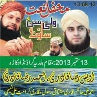 Mix Naat Khawans's Mehfil e Naat Held At Okara On 13-09-2013