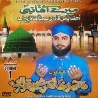 "Amir Sher Qadri Naat Album ""Mery Aaqa Nabi"""