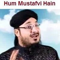"Syed Muhammad Rehan Qadri Naat Album "" Hum Mustafvi Hain"""