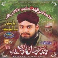 """Farhan Qadri Attari Naat Album """"ZIkr e Muhammad Kiya Karo"""""""