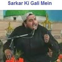"Muhammad Afzaal Soherwardi Naat Album ""Sarkar Ki Gali Mein"""