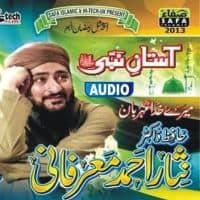 """Hafiz Dr Nisar Ahmed Maarfani Ramzan Special Naat Album 2013 """"Aastan e Nabi"""""""
