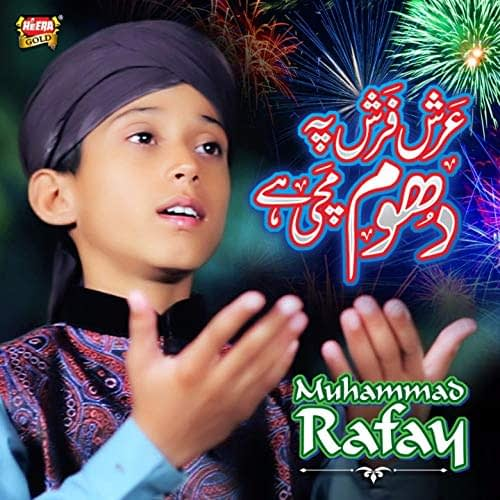 "Mix Naat Khawan's Album ""Dhoom Machi Hai"" 2017"