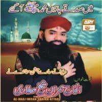 "Imran Shaikh Attari Naat Album ""Main Sadqy Jaion Muhammad Aa Gaye"""