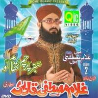 "Ghulam Mustafa Qadri Naat Album ""Sabz Parcham Thaamlo"""