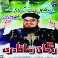 "Syed Muhammad Rehan Qadri Naat Album 2013 ""Jeo Nabi Ka Jashn Mna Kay"""