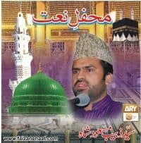 Syed Zabeeb Masood Exclusive Mehfil e Naat At Gujar Khan