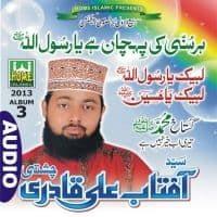 """Syed Aftab Ali Qadri Naat Album 2013 """"Her Sunni Ki Pehchan Hai"""""""