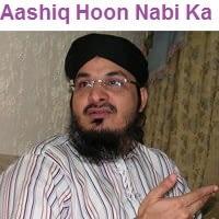"Syed Muhammad Rehan Qadri Naat Album ""Mein Tou Aashiq Hoon Nabi Ka"""