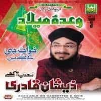 "Muhammad Zeshan Qadri Naat Album 2012 ""Wada e Meelad"""