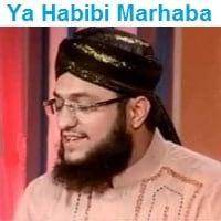 """Muhammad Tahir Qadri Naat Album """"Ya Habibi Marhaba"""""""
