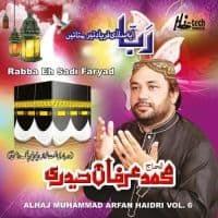 "Alhaaj Irfan Haidri Naat Album ""Rabba"""