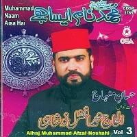 "Muhammad Afzal Noshahi Naat Album 2012 ""Muhammad Naam Aisa Hai"""