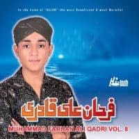 Naat Album Collection Of Farhan Ali Qadri