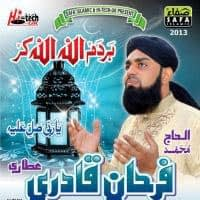 "Farhan Qadri Attari Ramzan Special Naat Album 2013 ""Her Dam Allah Allah Ker"""