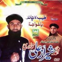 Naat Album Collection Of Muhammd Sheraz Ali Qadri