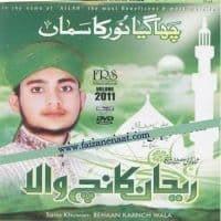 """Rehan Naqshbandi Kanch Wala Naat Album """"Chha Gaya Noor Ka Sama"""""""