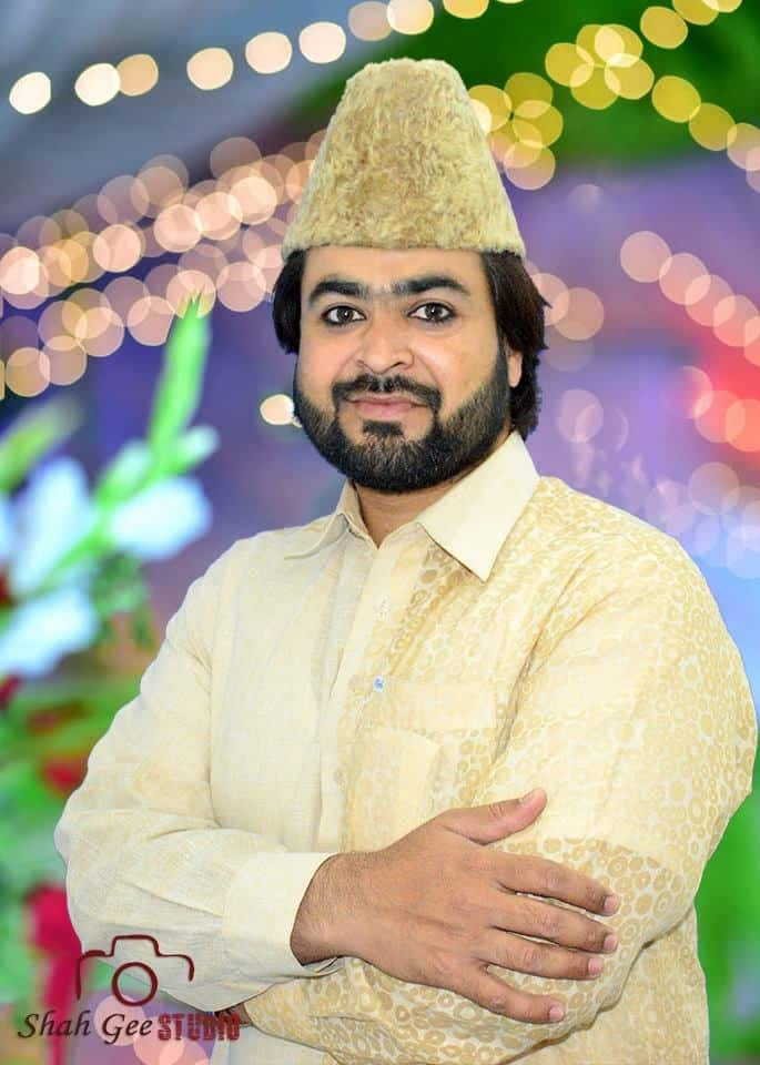 New 2016 Naat Album Collections Of Amjad Rasheed Saim Chishti
