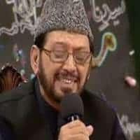 Naat Album Collection Of Qari Waheed Zafar Qasmi