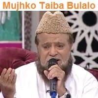 "Siddique Ismail Naat Album 2013 ""Mujhko Taiba Bulalo"""