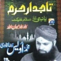Taajdar-e-haram