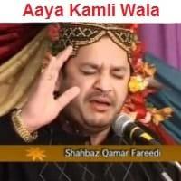 """Shehbaz Qamar Faridi Naat Album """"Aaya Kamli Wala"""""""