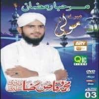 """Waqas Raza Qadri Ramzan Special Naat Album """"Marhaba Ramzan"""""""