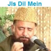"Syed Fasih Ud Din Soherwardi Naat Album ""Jis Dil Mein Huzoor Hain"""