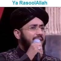 "Ghulam Mustafa Qadri Naat Album ""Ya RasoolAllah Hum Tere Hain"""