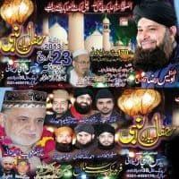 Mix Naat Khawan Mehfil e Naat Fareed Book Stall 2013