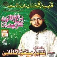 """Saleh Mehmood Kaghani Naat Album """"Qaseeda Hassan Bin Sabit"""""""