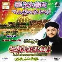 """Hafiz Tahir Qadri Naat Album """"Ya Nabi Ya Rasool"""""""