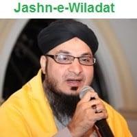 "Syed Muhammad Rehan Qadri Naat Album ""Jashn-e-Wiladat Mil Ke Manao"""