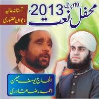 Deewan-e-Huzoori-2013