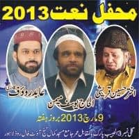 Mix Naat Khawan's Mehfil e Naat Held In Lahore 2013