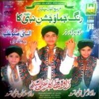 Rang-Jmaio-Jashn-e-Nabi-Ka copy