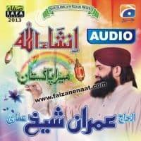 "Imran Shaikh Attari, Ramzan Special Naat Album 2013 ""Insha Allah"""