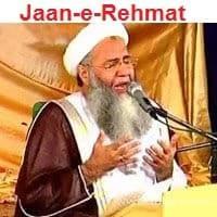 "Prof Abdul Rauf Rufi Naat Album ""Jaan-e-Rehmat"""