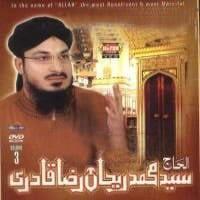 Naat Album Collection Of Syed Muhammad Rehan Qadri