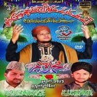 """Rao Muhammad Waseem Qadri Latest Naat Album 2014 """"Aye Se Mahray Sarkar"""""""