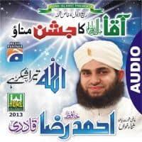 """Ahmed Raza Qadri Naat Album 2013 """"Aaqa Ka Jashn Manao"""""""